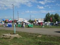 90 летия Казачинского района_13