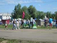 90 летия Казачинского района_14