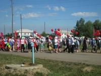 90 летия Казачинского района_17