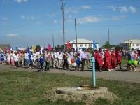 90 летия Казачинского района_18