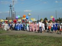 90 летия Казачинского района_20