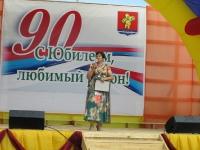 90 летия Казачинского района_22