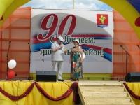 90 летия Казачинского района_23