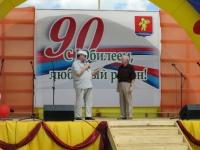90 летия Казачинского района_24