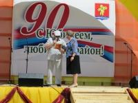 90 летия Казачинского района_25