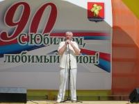 90 летия Казачинского района_28