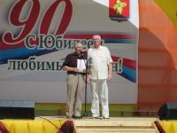 90 летия Казачинского района_29