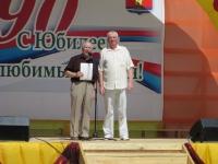 90 летия Казачинского района_30