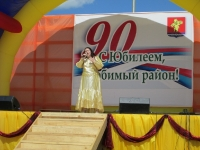 90 летия Казачинского района_31