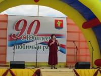 90 летия Казачинского района_34