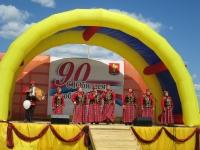 90 летия Казачинского района_36