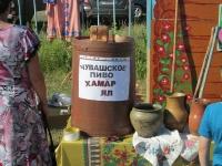 90 летия Казачинского района_3