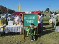 90 летия Казачинского района_4